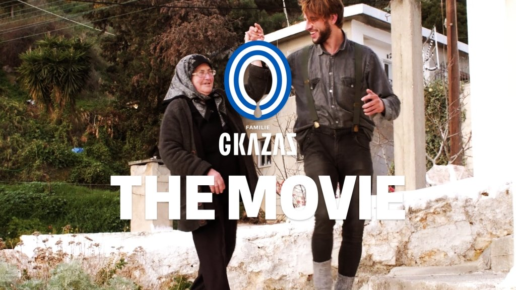 Gkazas Olijfolie The Movie